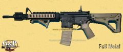 G&P Magpul Battle Rifle (Dark Earth)
